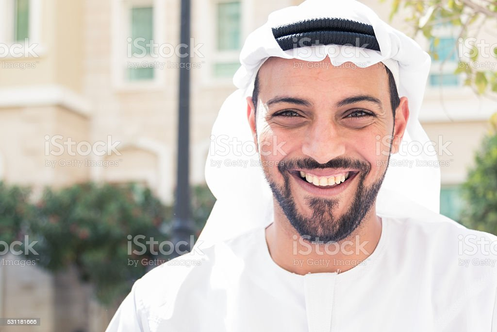 Cheerful Middle Eastern Man With A Wide Grin stock photo