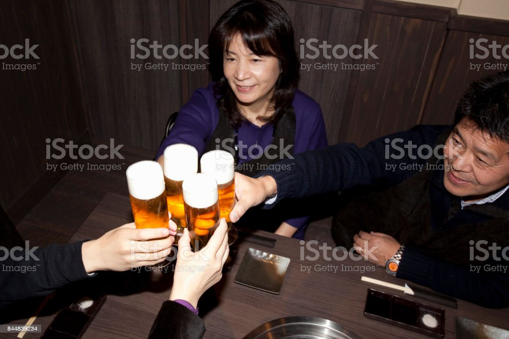 Cheers, anyway. stock photo