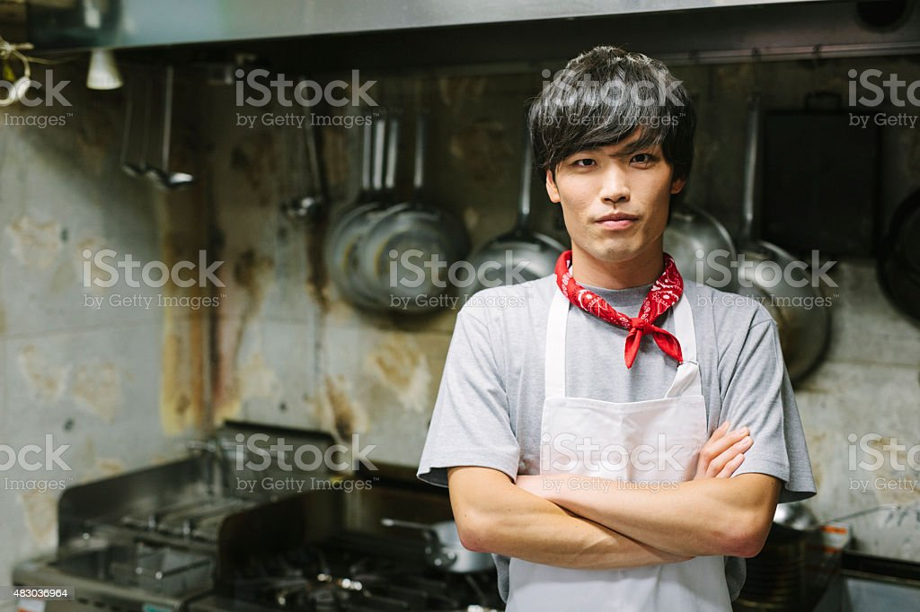 Chef's Portrait stock photo