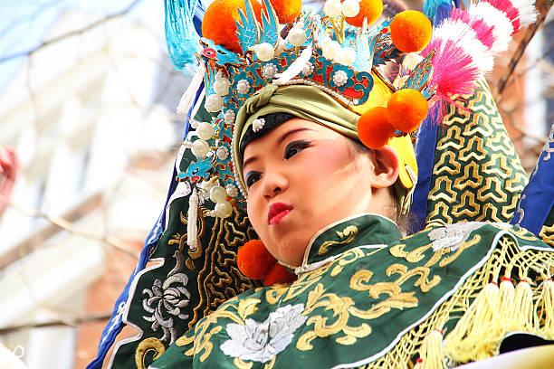Cheinese individu à Beijing Opera tenues et décorations - Photo