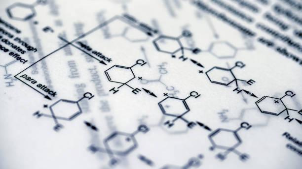 化学式医療実験 ストックフォト