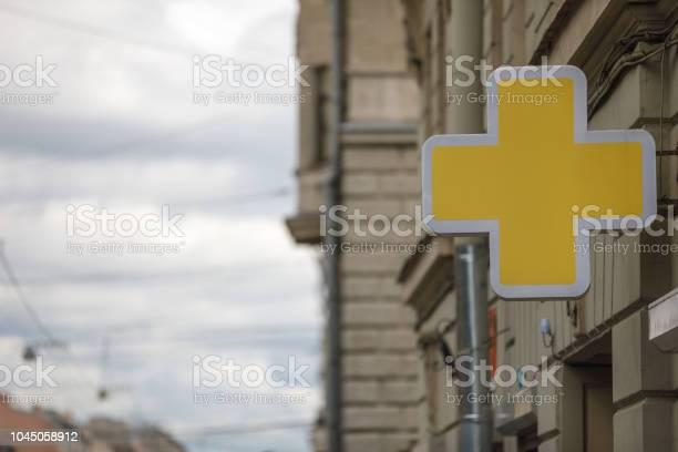 Chemistry cross symbol yellow pharmacy picture id1045058912?b=1&k=6&m=1045058912&s=612x612&h=s3stlvhkzpeq1ym1 xozvfzzop2gnrqysswevprscge=