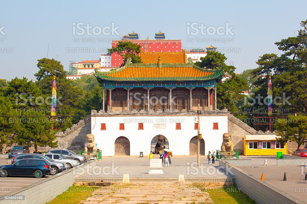 Chengde imperial summer resort scenry-Temple of Putuo stock photo