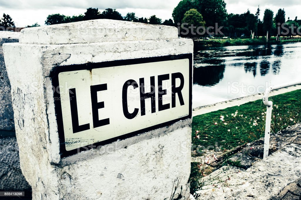 Cher River, Loire Valley, France, road sign stock photo