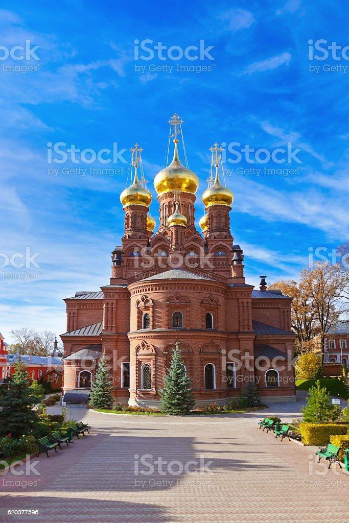 Chernigovsky skete w Sergiev Posad-Rosja zbiór zdjęć royalty-free
