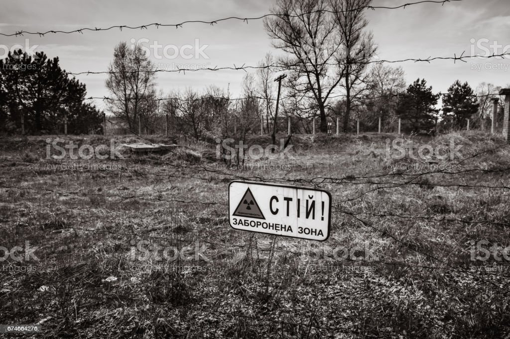 Chernobyl Exclusion Zone near Chernobyl nuclear power plant stock photo