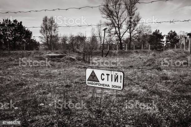 Chernobyl Exclusion Zone near Chernobyl nuclear power plant