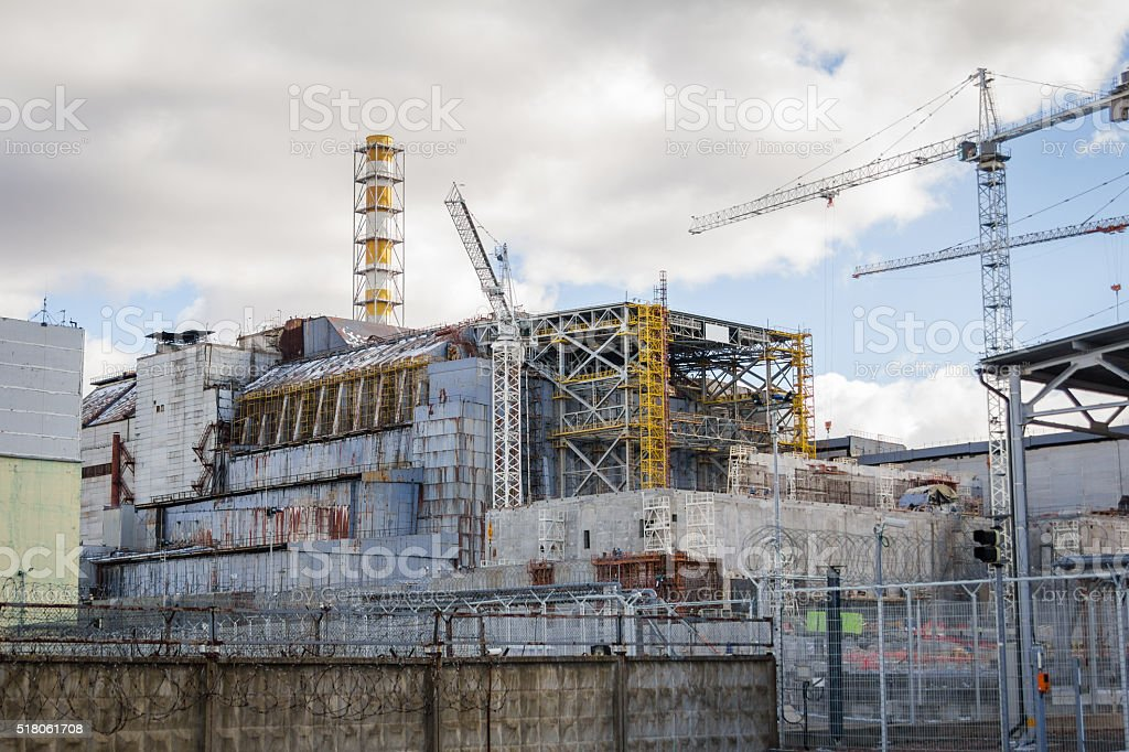 UKRAINE. Chernobyl Exclusion Zone. - 2016.03.19. Nuclear Power stock photo