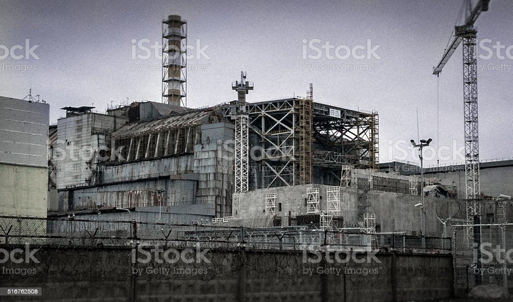Chernobyl nuclear plant with noise stock photo