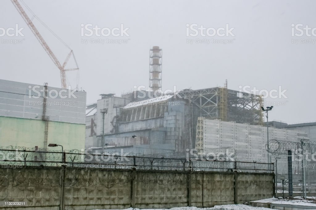 Chernobyl Nuclear Power Plant And Sarcophagus Stock Photo