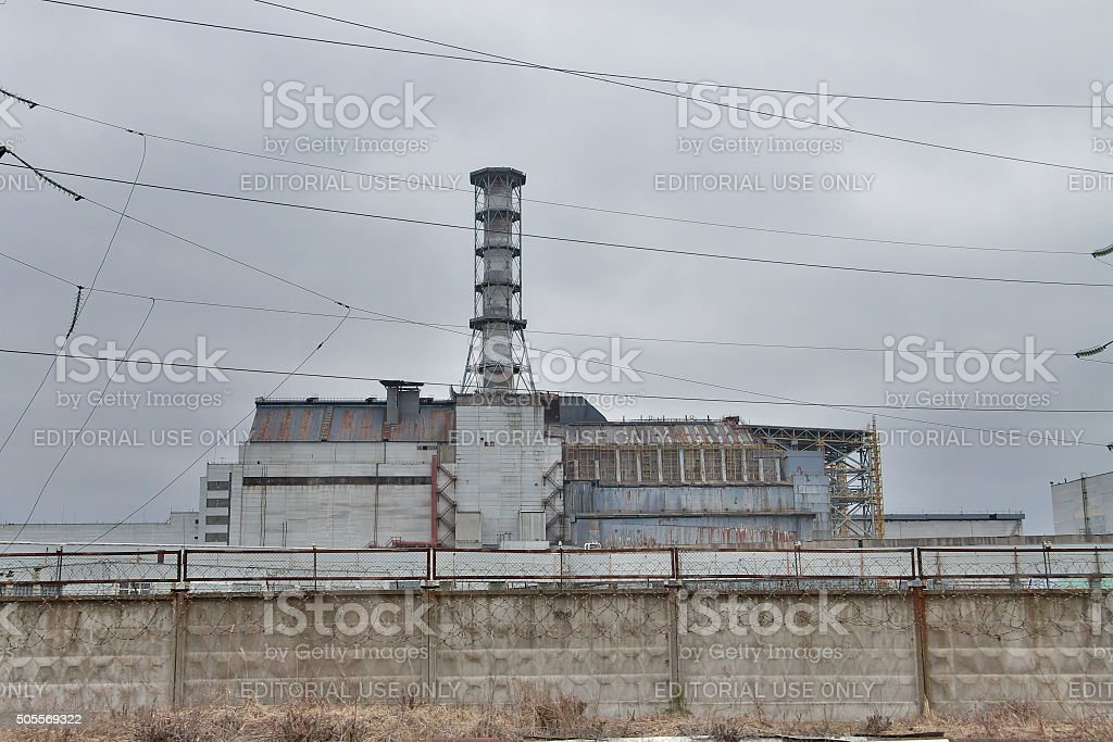 Chernobyl Nuclear power Plant stock photo