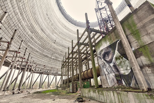istock Chernobyl, Ukraine - 26 November 2017. Cooling tower of unfinished Chernobyl nuclear power plant 892982496