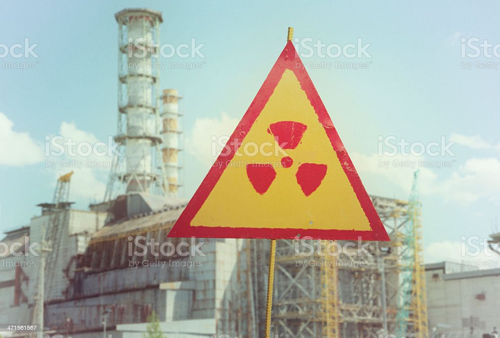 Chernobyl, Ukraine stock photo