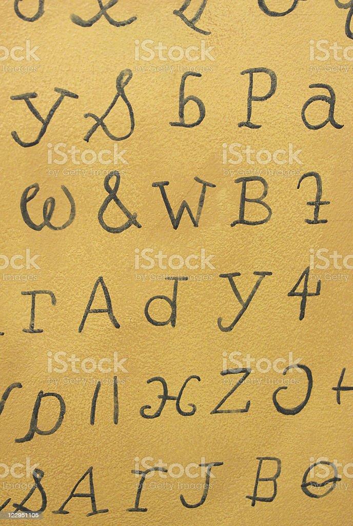 Cherokee Alphabet royalty-free stock photo