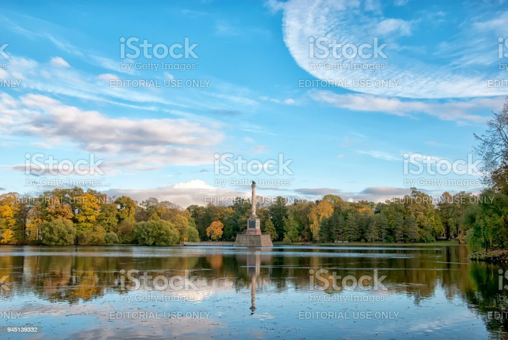 Chesme Column. Pushkin. Tsarskoye Selo. Russia stock photo