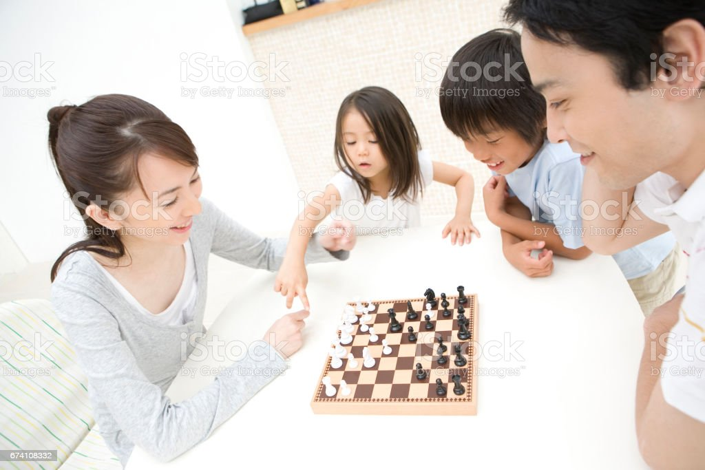 Chess family royalty-free stock photo