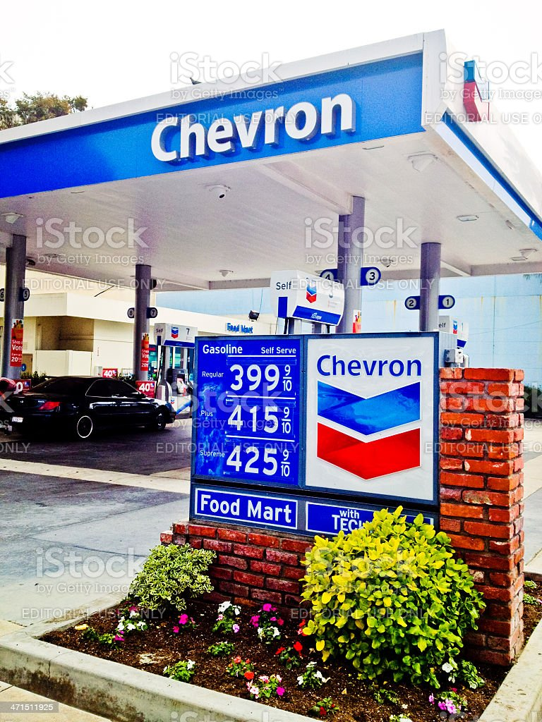 Chevron Gaz Station stock photo