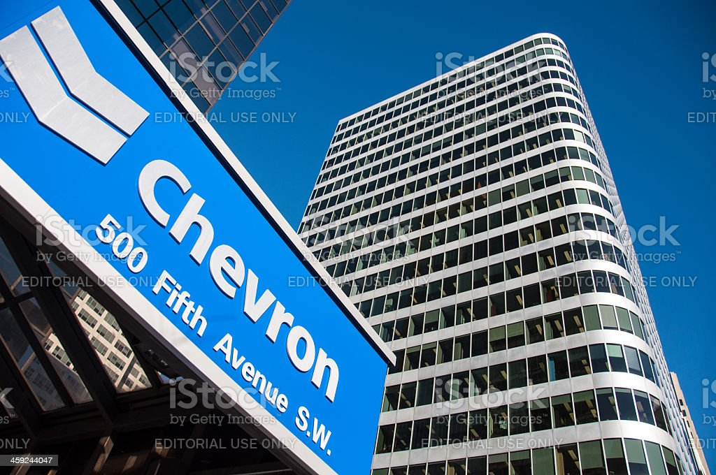 Chevron headquarters stock photo