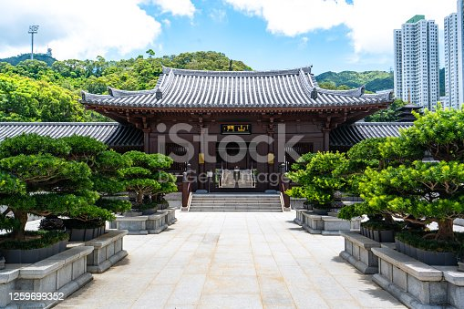Chi Lin Nunnery is a large Buddhist temple complex located in Diamond Hill, Kowloon, Hong Kong.
