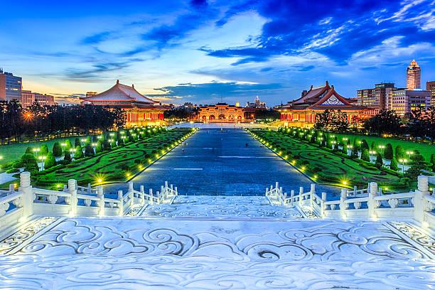 Mémorial de Chiang Kai Sek de nuit - Photo