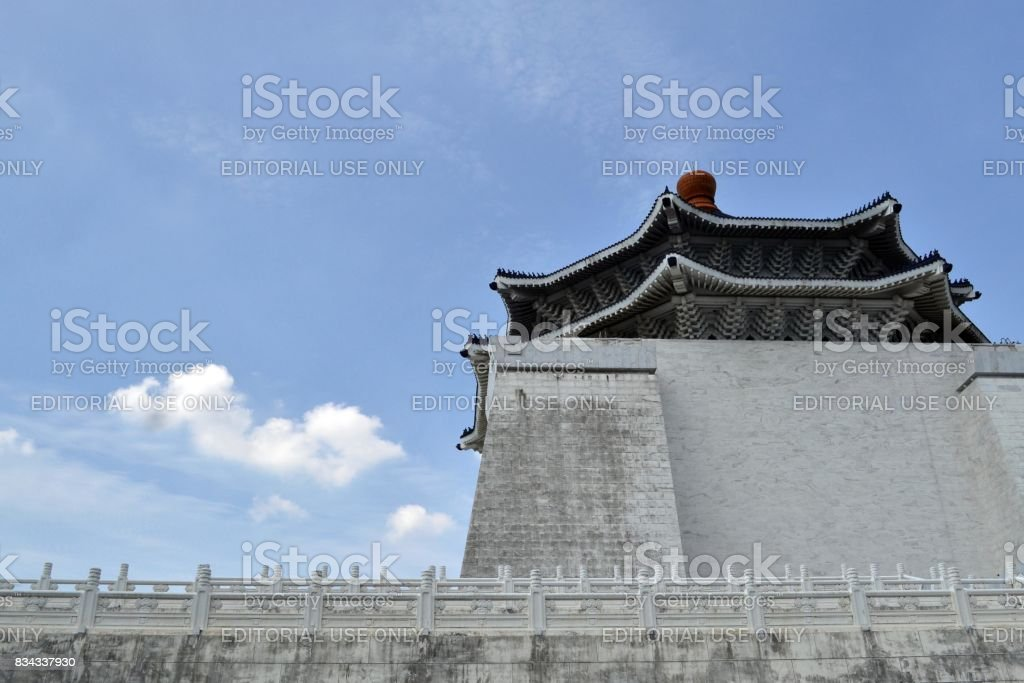 Chiang Kai Sek Memorial Hall in Taipei stock photo