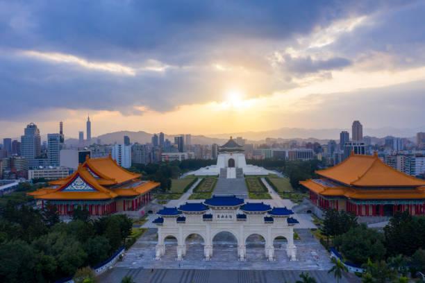 Salón conmemorativo de Chiang Kai Shek en la ciudad de Taipéi, Taiwán - foto de stock