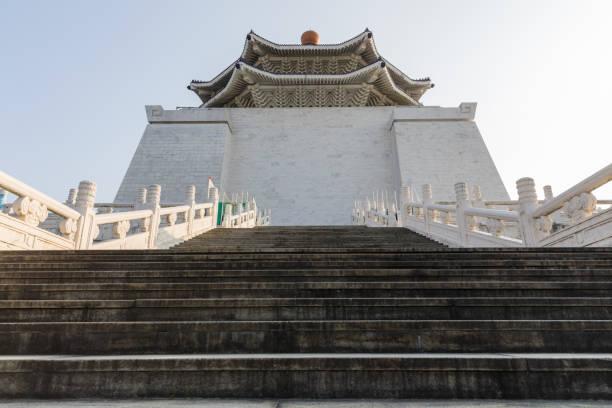 Chiang Kai Shek Memorial Hall – zdjęcie
