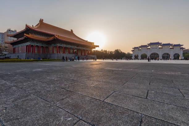 Chiang Kai Shek Memorial Hall sunset – zdjęcie