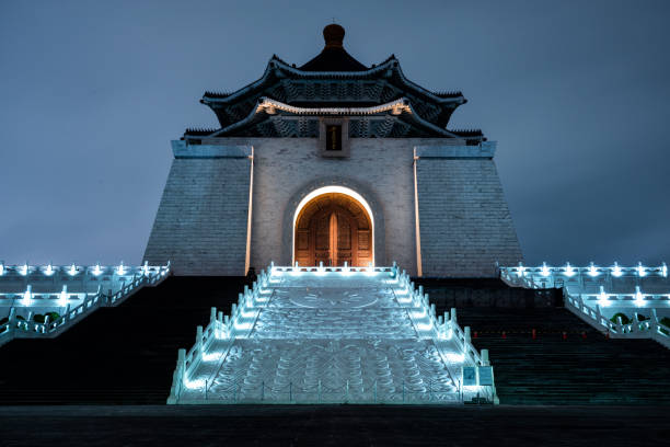Chiang Kai-Shek Memorial Hall at night. Taipei, Taiwan stock photo