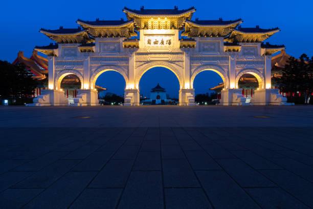 Chiang Kai-shek Memorial Hall Gate – zdjęcie