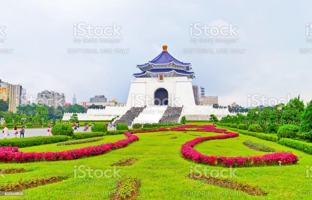 Chiang Kai-shek Memorial Hall in Taipei stock photo
