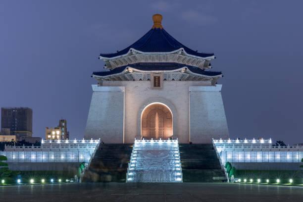 Chiang Kai-shek Memorial Hall – zdjęcie