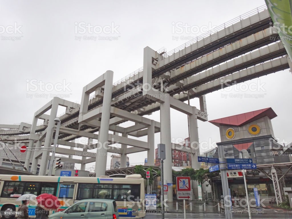 Chiba city life stock photo