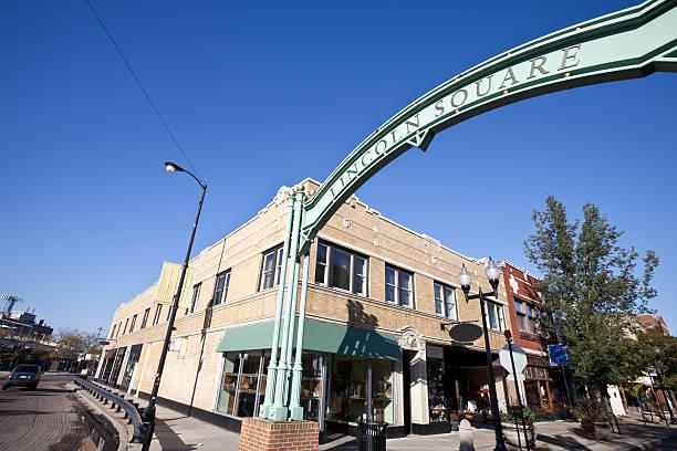 Chicago Lincoln Square Shops stock photo