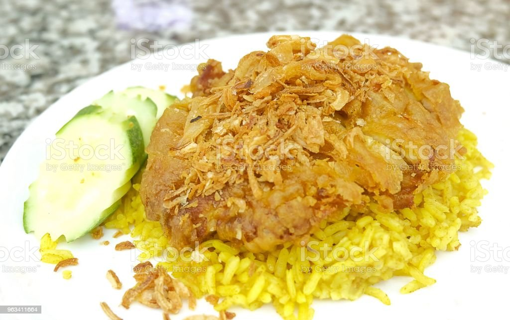 Chicken Biryani or Spiced Chicken and Rice - Zbiór zdjęć royalty-free (Bez ludzi)