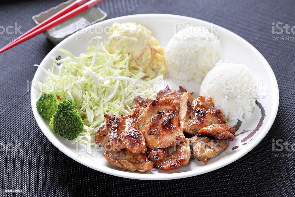 Chicken & Rice Combo stock photo