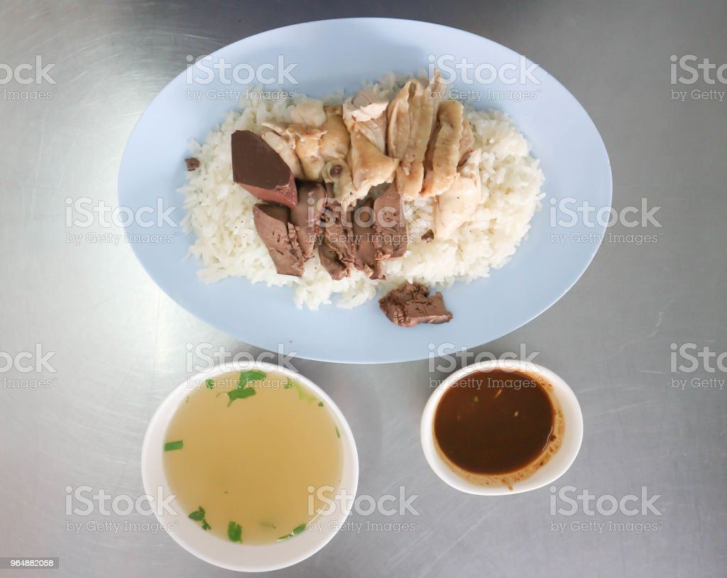 chicken rice or rice topped with chicken royalty-free stock photo