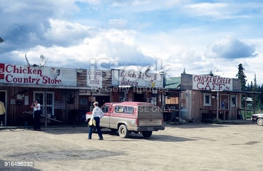 Chicken, Alaska, 1987. Chicken Creek - Shops in the Alaska City Chicken. Always gladly visited by tourists.