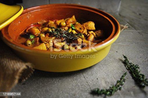 Chicken tagine with green olives and candied lemon, Ramadan food: Tajine djaj bizay toun wal hamid