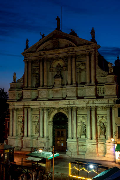Chiesa di Santa Maria di Nazareth at night stock photo