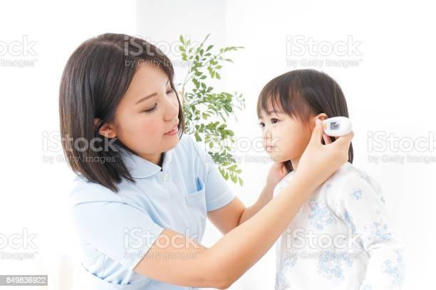 Child at hospital picture id849836922?b=1&k=6&m=849836922&s=612x612&h=mr maror1r41sdyl gxloguhgpsx8  6474qkdutq 0=