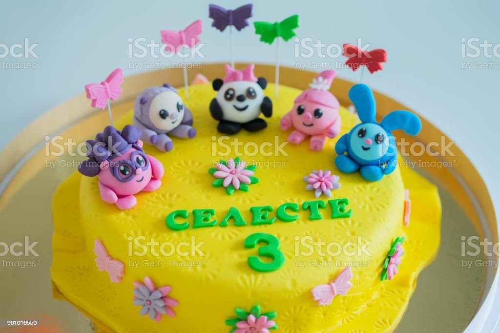 Child Colorful Birthday Cake Decorated With Little Cartoon