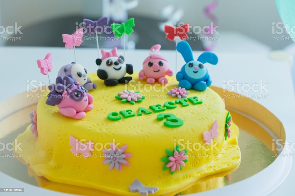Enjoyable Child Colorful Birthday Cake Decorated With Little Cartoon Funny Birthday Cards Online Hetedamsfinfo