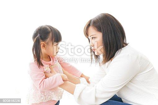 istock Child parenting image 920818226