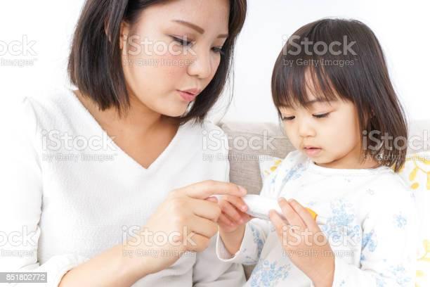 Child sick picture id851802772?b=1&k=6&m=851802772&s=612x612&h= 3vbgd90ohcrvxe xvg3en8defrijulnckcyedt8r9e=
