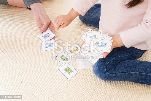 istock Child study English 1129601535