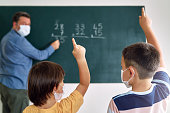 istock Children learning mathematic at classroom on school building. Education 1255433468
