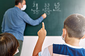 istock Children learning mathematic at classroom on school building. Education 1255433548