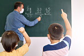 istock Children learning mathematic at classroom on school building. Education 1255433576