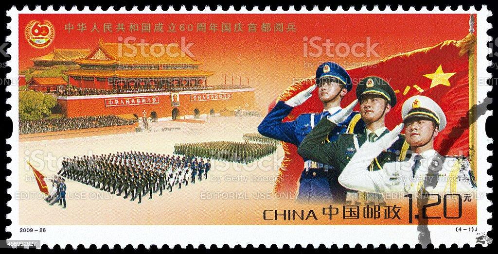 China 60th Annual Celebration royalty-free stock photo